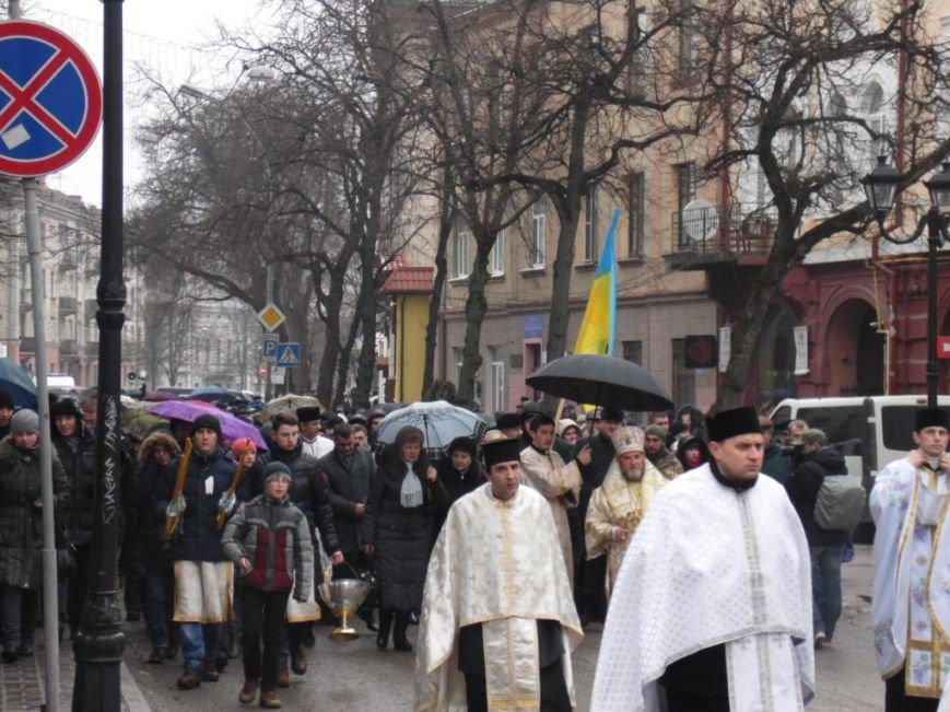 Тисячі тернополян вийшли на Марш Миру «Я - Волноваха» (ФОТО, ВІДЕО), фото-6