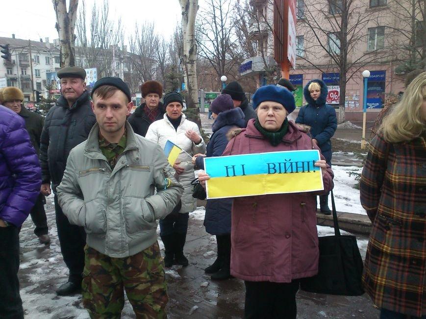 #JeSuisUkraine днепродзержинцы вышли почтить память погибших военных и жертв среди мирного населения Украины, фото-2