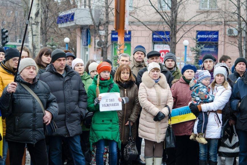 #JeSuisUkraine днепродзержинцы вышли почтить память погибших военных и жертв среди мирного населения Украины, фото-1