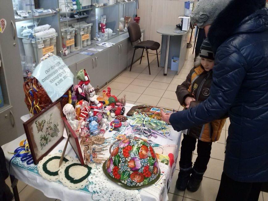 Чтобы помочь днепродзержинцам в зоне АТО, волонтёр организовала «Ярмарку милосердия», фото-3