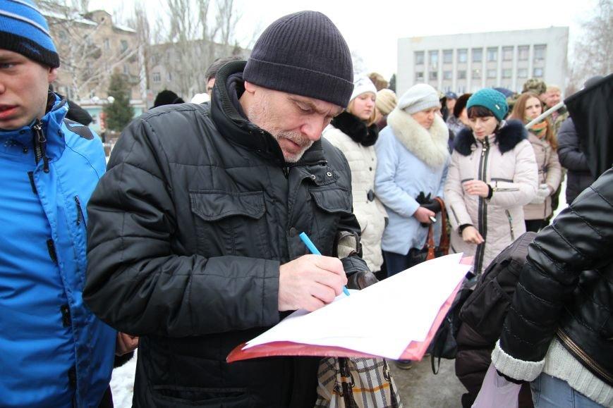В Красноармейске прошла акция «Я – Волноваха», фото-15
