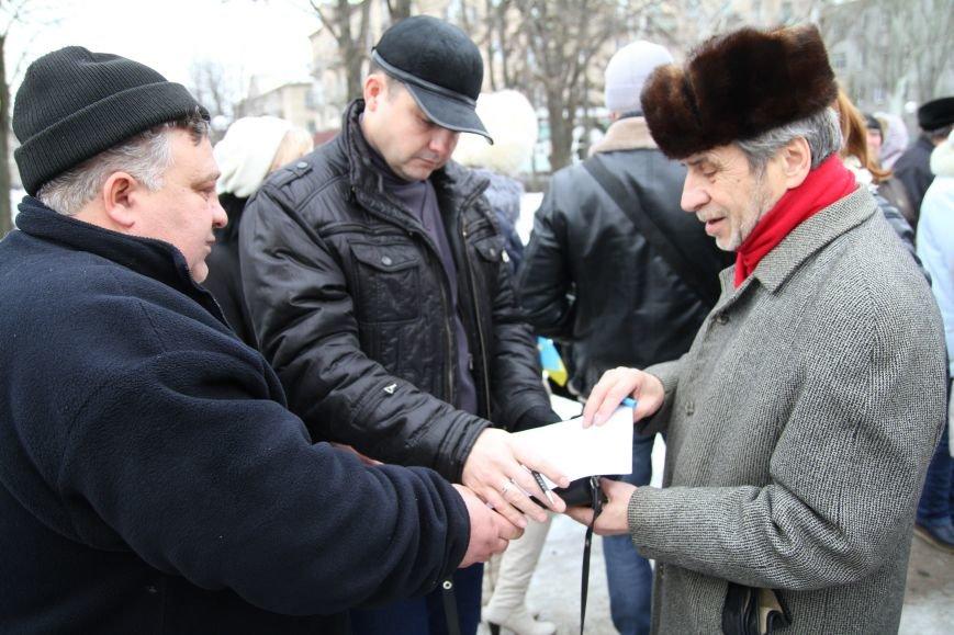 В Красноармейске прошла акция «Я – Волноваха», фото-21