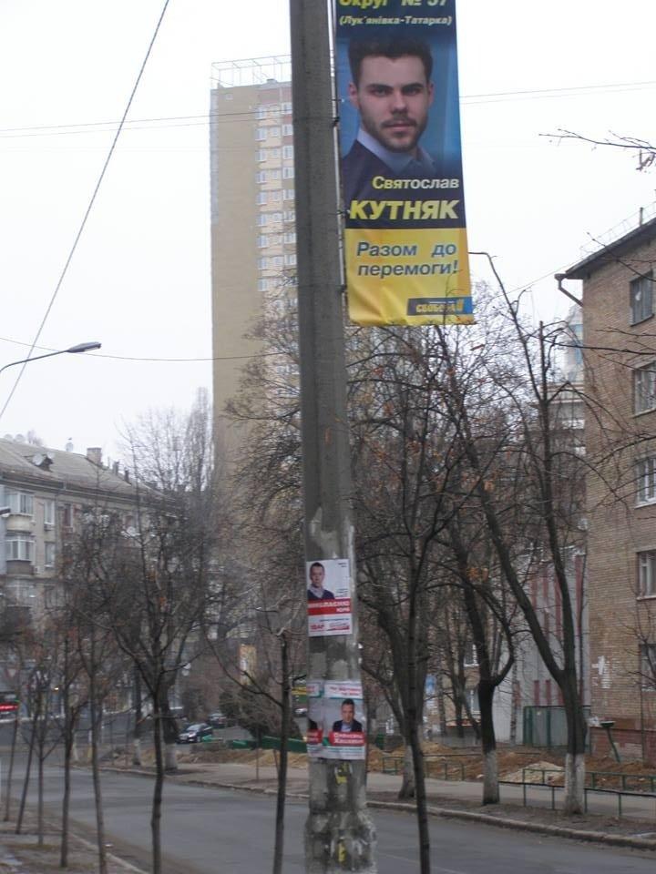 Через неделю в Киеве будут выбирать двух депутатов горсовета (ФОТО) (фото) - фото 1