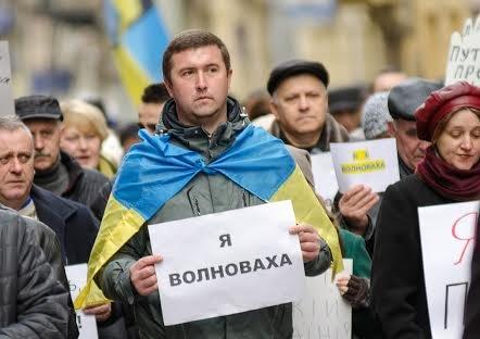 Я волноваха: у Львові відбувся мирний марш солідарності (ФОТО) (фото) - фото 1