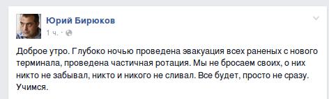 Screenshot - 19.01.2015 - 09:19:11