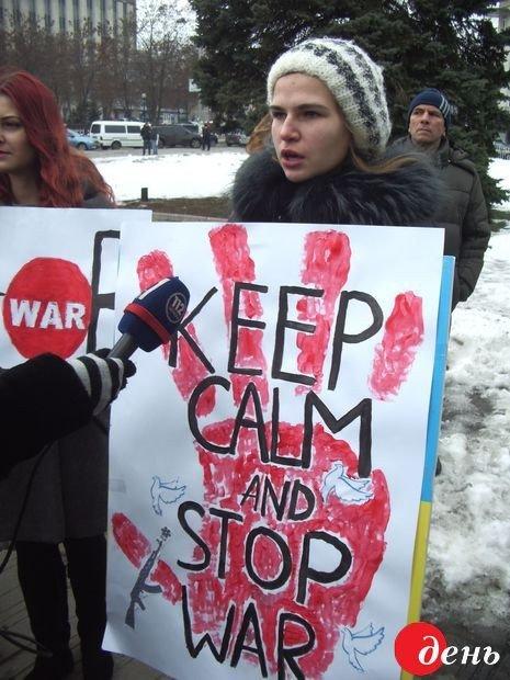 Марш против терроризма в Днепропетровске в лицах (ФОТОРЕПОРТАЖ, ВИДЕО) (фото) - фото 1