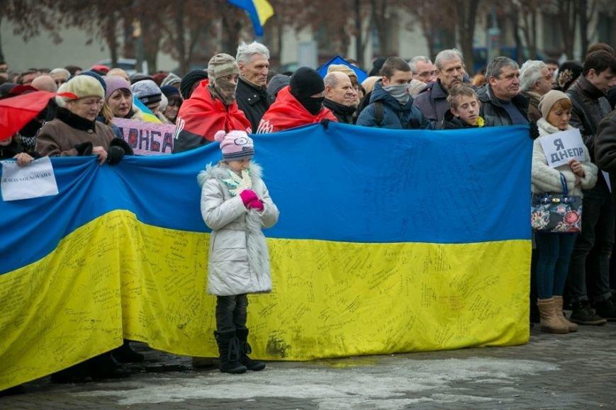 Марш против терроризма в Днепропетровске в лицах (ФОТОРЕПОРТАЖ, ВИДЕО), фото-43
