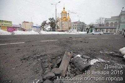 Израненный Донецк: фото города после обстрелов (фото) - фото 2