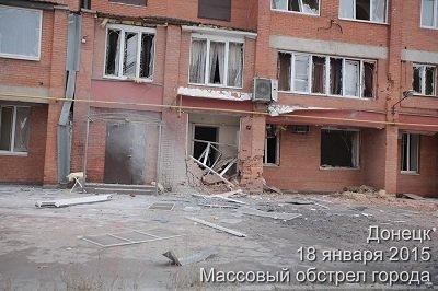 Израненный Донецк: фото города после обстрелов (фото) - фото 1