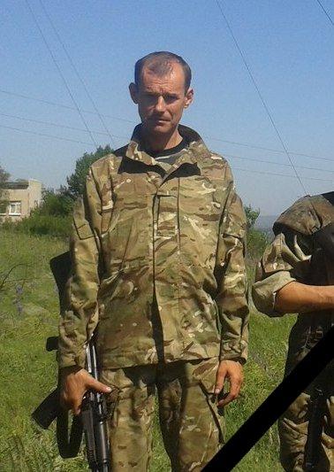 Сьогодні на Львівщині поховають новітнього Героя АТО (ФОТО) (фото) - фото 1