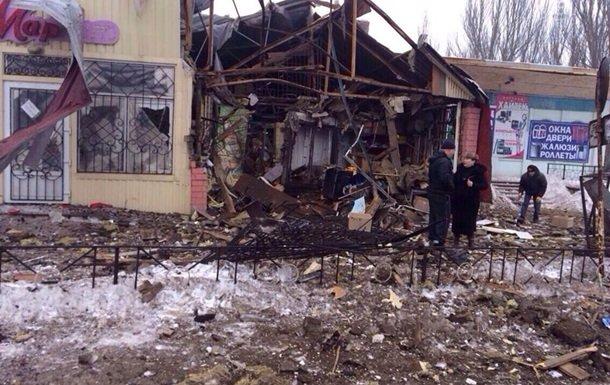 Під час обстрілу у Дебальцево загинули чоловік та його 12-річний син (ФОТО) (фото) - фото 1