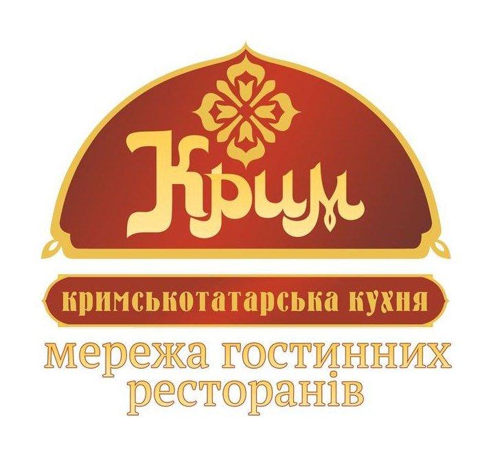 Крым ресторан
