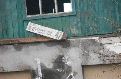 Макеевка: фото города после обстрелов 18 января (фото) - фото 1