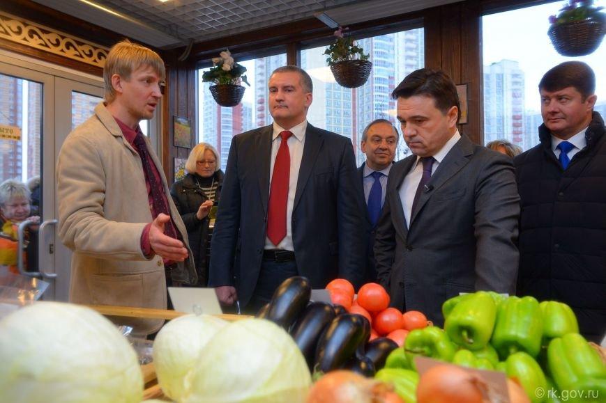 В Московской области откроют 200 магазинов крымских продуктов (ФОТО), фото-3