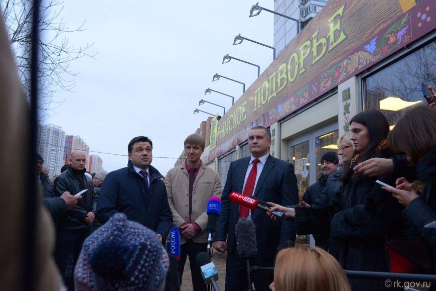 В Московской области откроют 200 магазинов крымских продуктов (ФОТО), фото-1