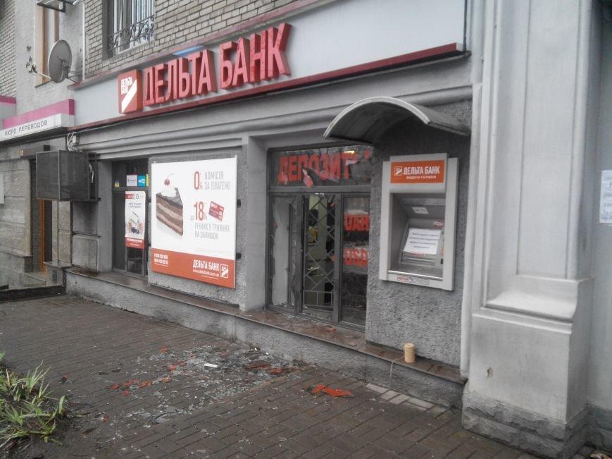 ФОТОФАКТ: Взорванное отделение Дельта Банка не работает, якобы, из-за аварии системы отопления (фото) - фото 1