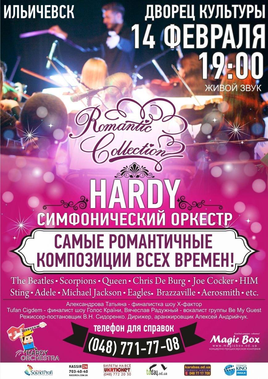 Hardy Orchestra с программой «Romantic Collection» в Ильичевске! (фото) - фото 1