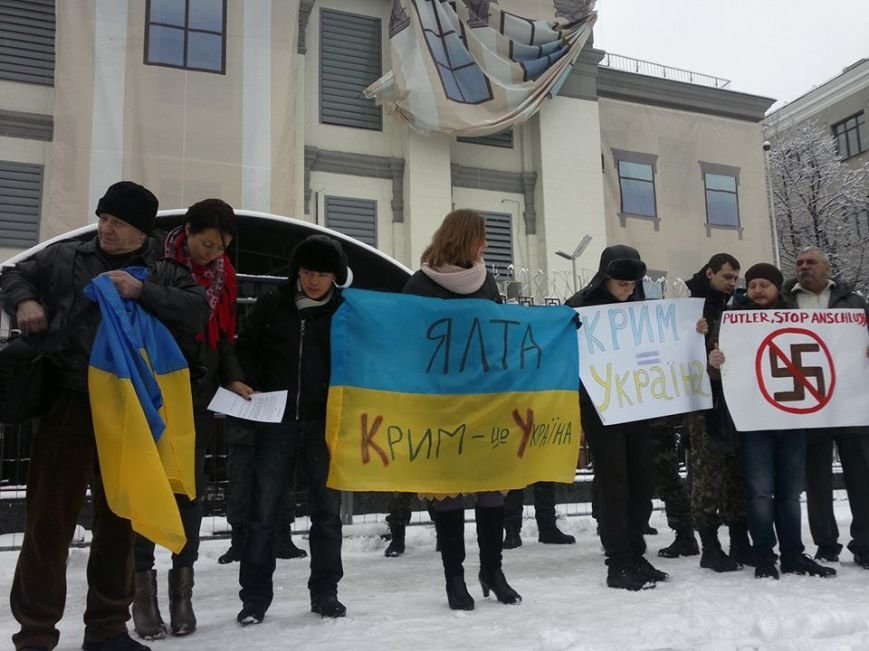 В Киеве под посольством РФ переселенцы потребовали вернуть Крым Украине (ФОТО) (фото) - фото 1