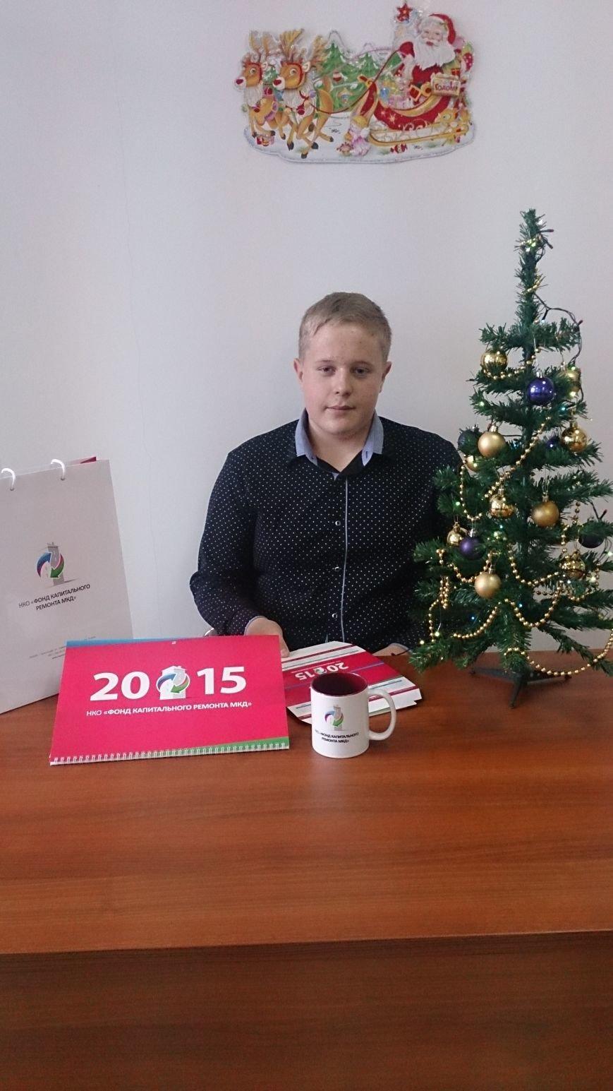 Илья Клевцов г.Белореченск