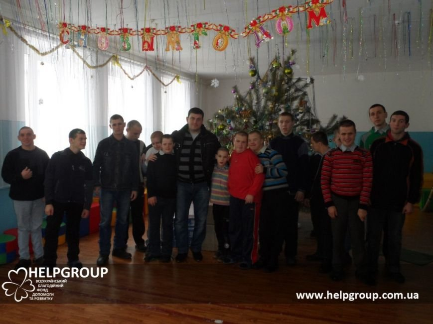 Дети-инвалиды получили от HELP GROUP новогодние подарки (фото) - фото 1