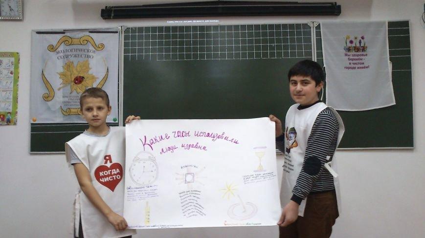 Школьники подготовили экологические мини-проекты (фото) - фото 1