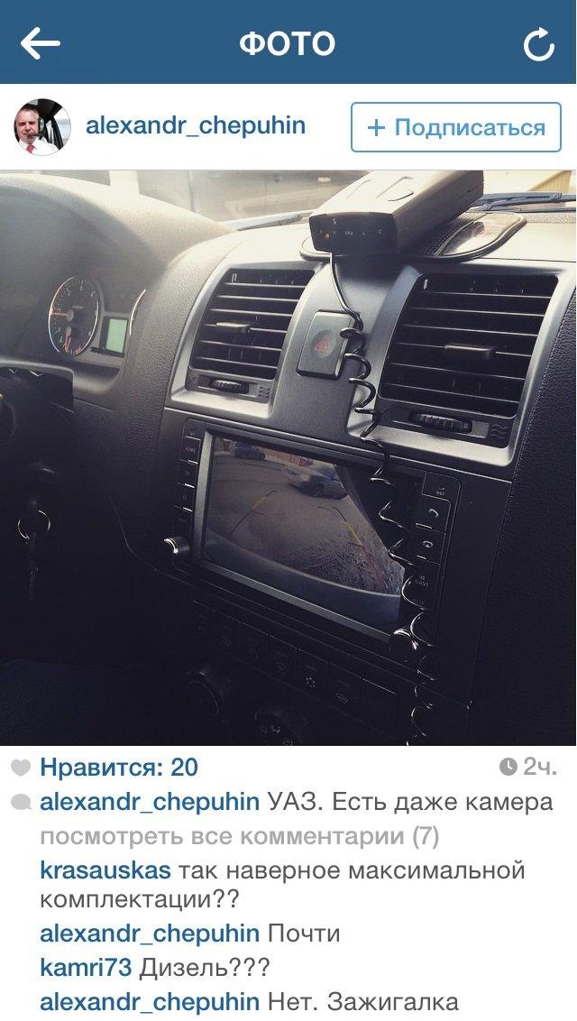 Тест-драйв от ульяновского Министра (фото) - фото 1