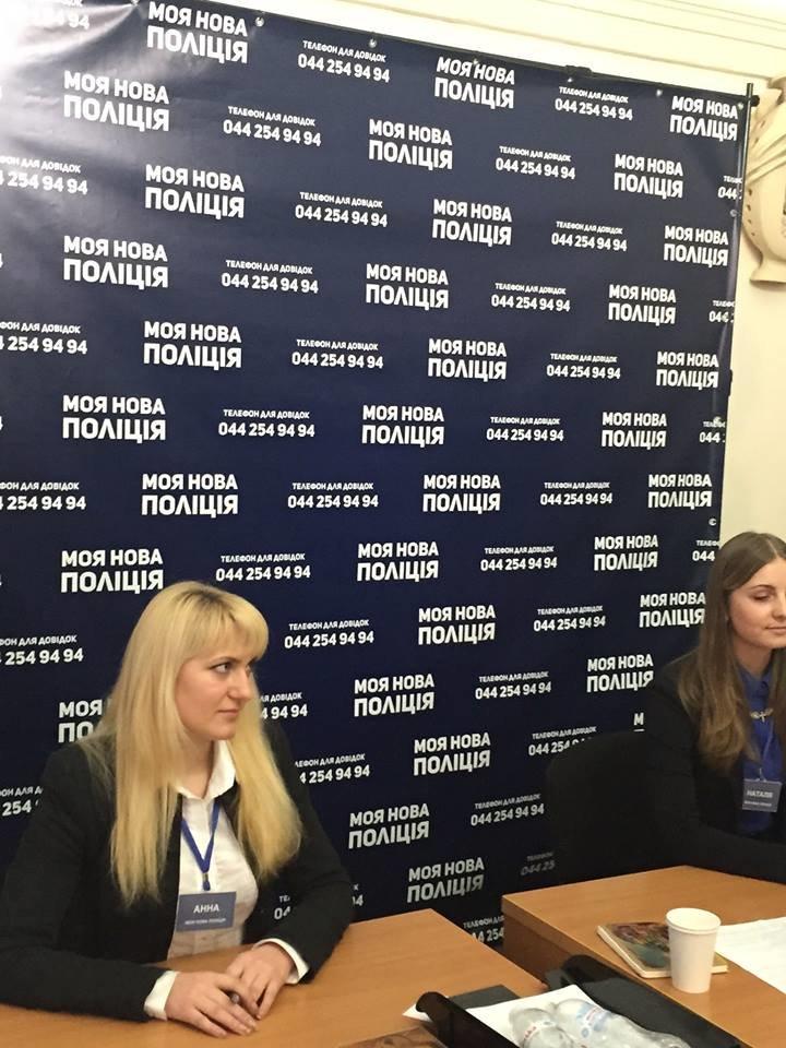 В Киеве более 4 тысяч человек хотят служить патрульными полицейскими (ФОТО) (фото) - фото 1
