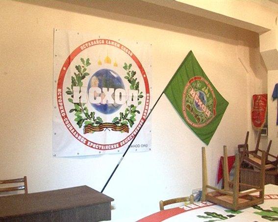 Аваков: «Лидеру сепаратистского »Исхода« место в тюремной камере» (ФОТОФАКТ) (фото) - фото 2