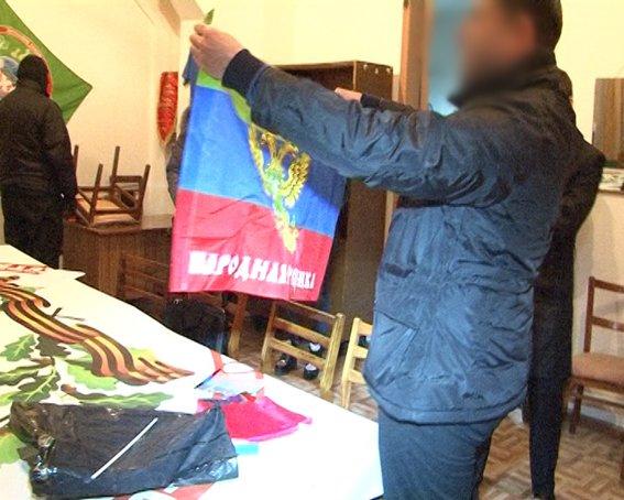 Аваков: «Лидеру сепаратистского »Исхода« место в тюремной камере» (ФОТОФАКТ) (фото) - фото 1