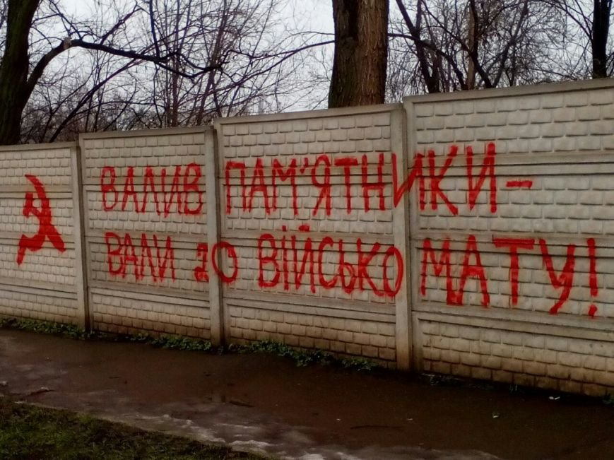 В Кривом Роге коммунисты вышли к сброшенному памятнику Ленина на митинг-реквием (ФОТО) (фото) - фото 2