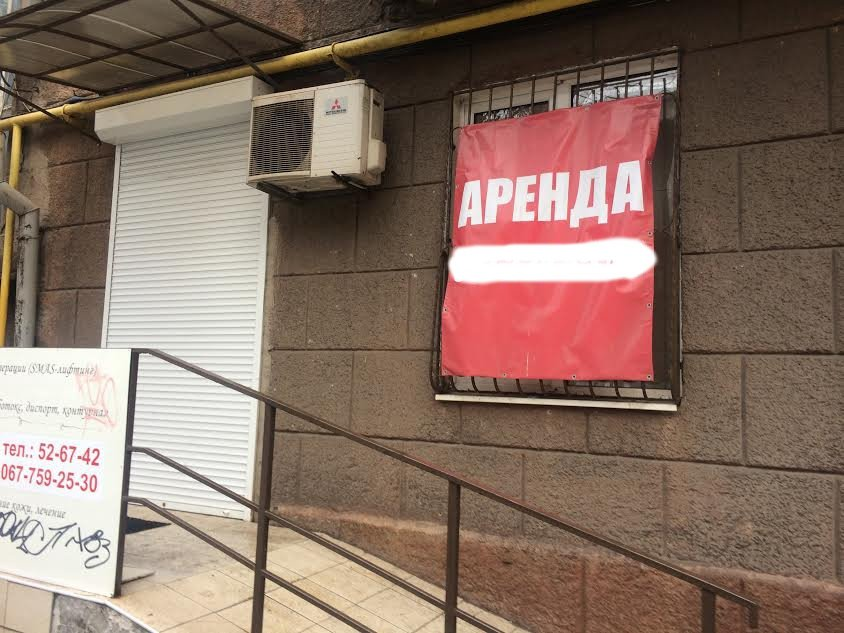 Мариуполь превращается в город заброшенных коммерческих метров (Фоторепортаж) (фото) - фото 1
