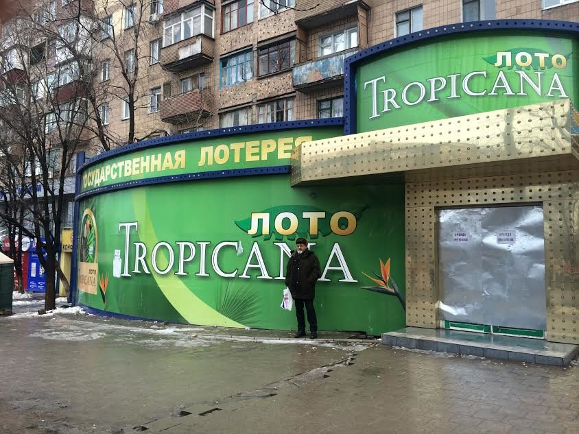 Мариуполь превращается в город заброшенных коммерческих метров (Фоторепортаж) (фото) - фото 2