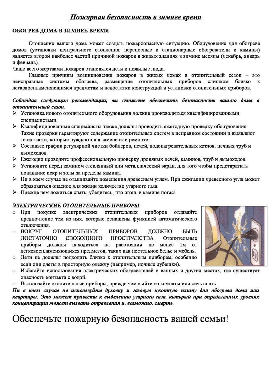 Добропольские инспекторы провели рейд (фото) - фото 4