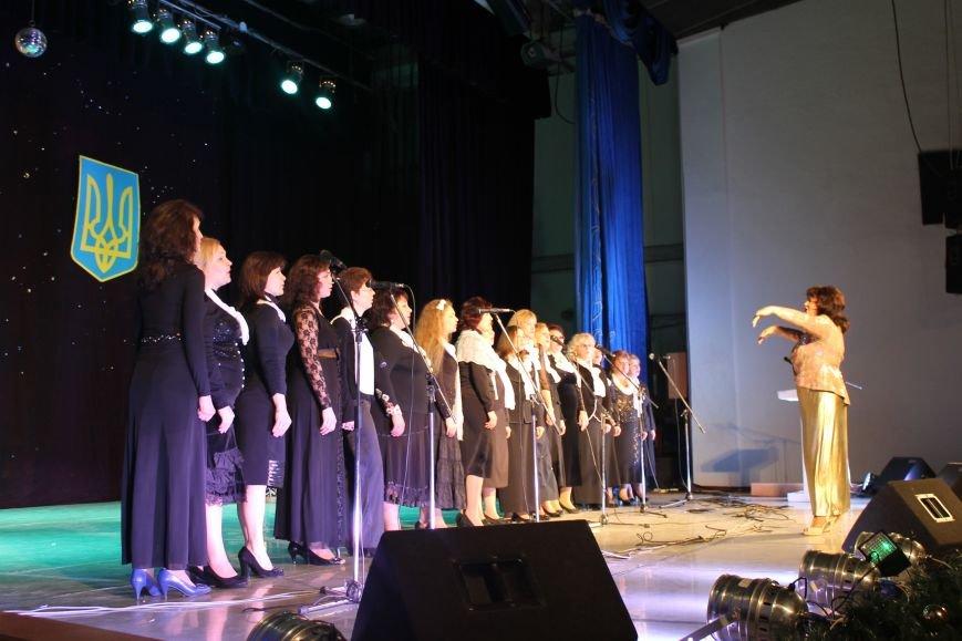 В Красноармейске состоялся концерт ко Дню Соборности Украины, фото-7