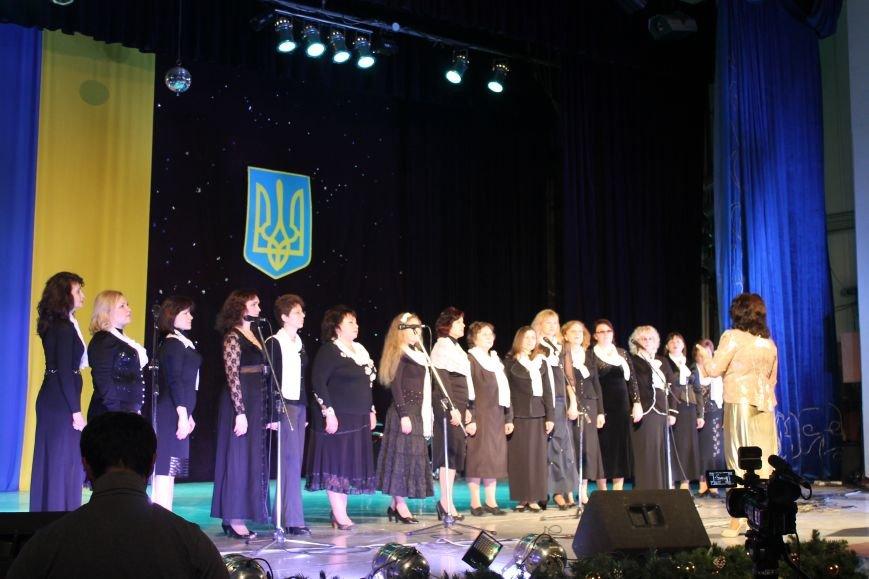 В Красноармейске состоялся концерт ко Дню Соборности Украины, фото-6