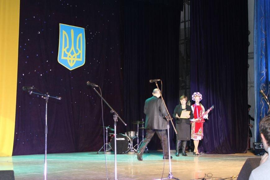 В Красноармейске состоялся концерт ко Дню Соборности Украины, фото-3