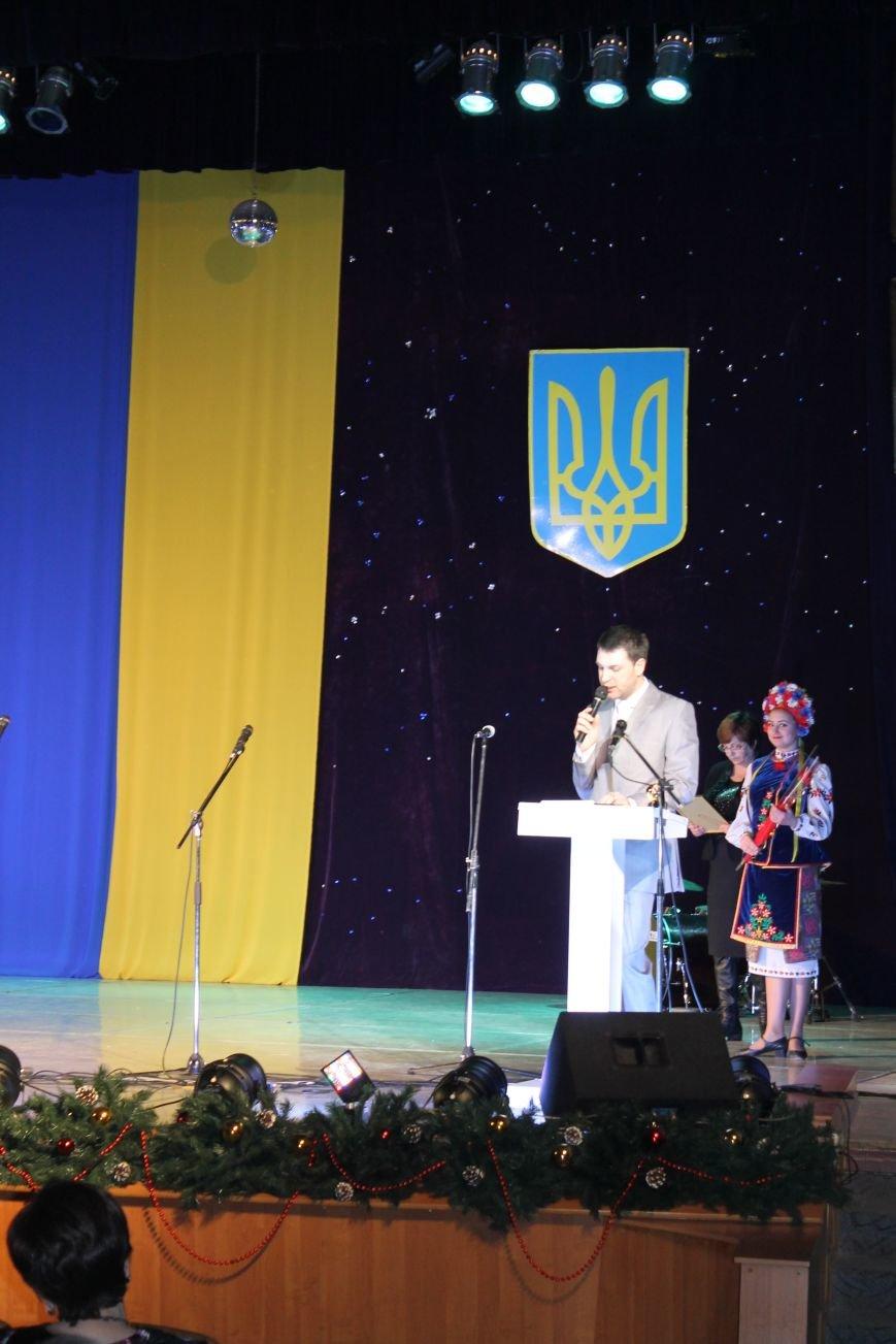 В Красноармейске состоялся концерт ко Дню Соборности Украины, фото-2