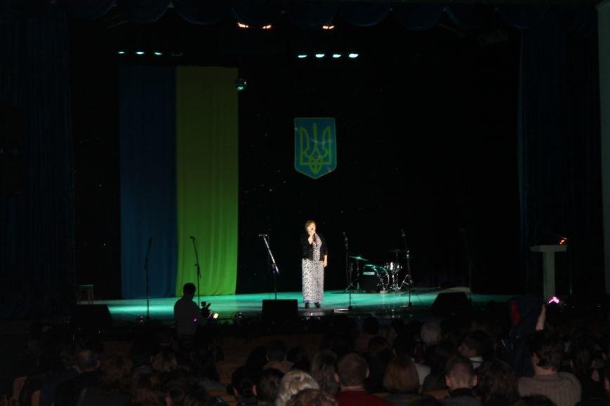 В Красноармейске состоялся концерт ко Дню Соборности Украины, фото-12