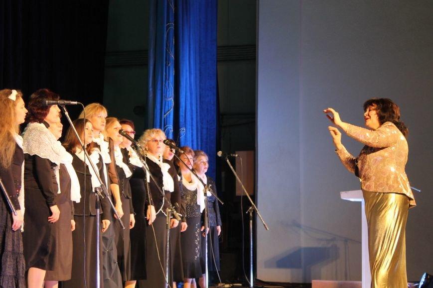 В Красноармейске состоялся концерт ко Дню Соборности Украины, фото-8