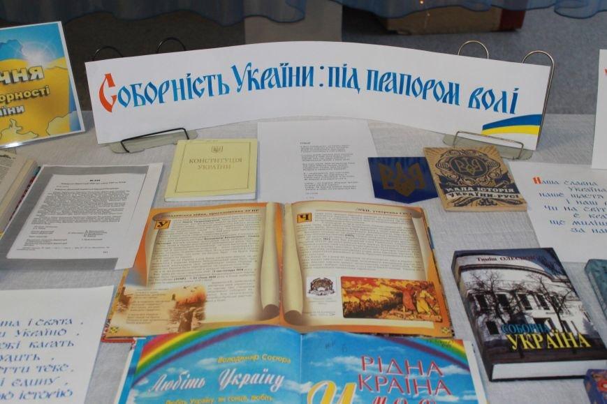 В Красноармейске прошла тематическая выставка ко Дню Соборности Украины, фото-3