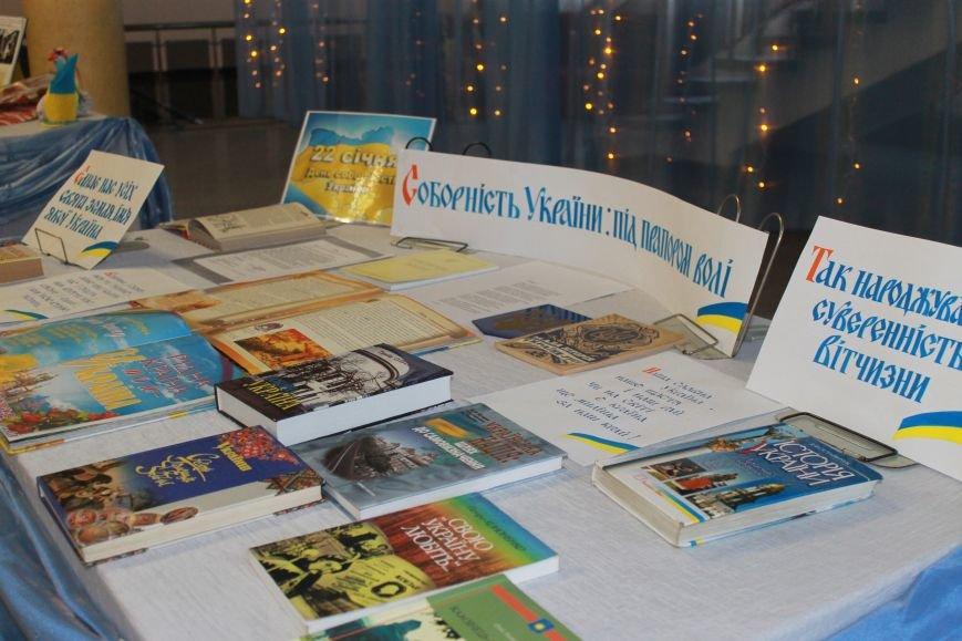 В Красноармейске прошла тематическая выставка ко Дню Соборности Украины, фото-4