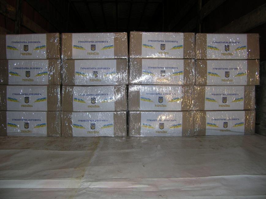 Спасатели Сумщины направили на восток Украины более 20 тонн гуманитарной помощи (фото) - фото 1