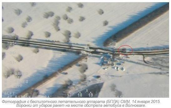 Опубликовано фото беспилотника ОБСЕ трагедии под Волновахой (фото) - фото 1