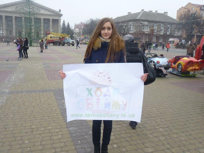 Всесвітня акція обіймів заполонила Тернопіль (фото) (фото) - фото 1