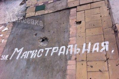 Город снова под обстрелом. Из минометов обстреляли село Макеевка (фото) - фото 2