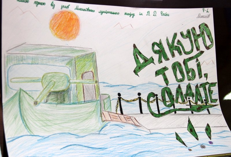 Николаевские школьники примерили снаряжение морпехов (ФОТО) (фото) - фото 8