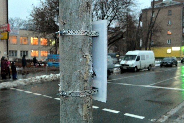 В Киеве появился «общительный» светофор (ФОТО) (фото) - фото 1