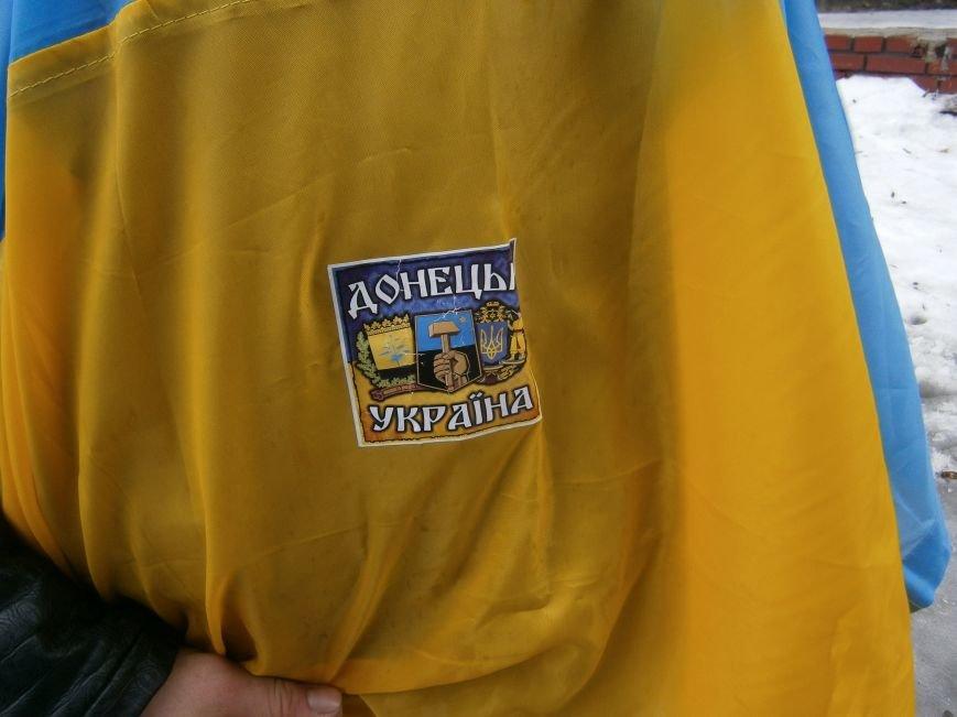 В Димитрове прошла акция «Восток и Запад – Вместе!» (фото) - фото 14