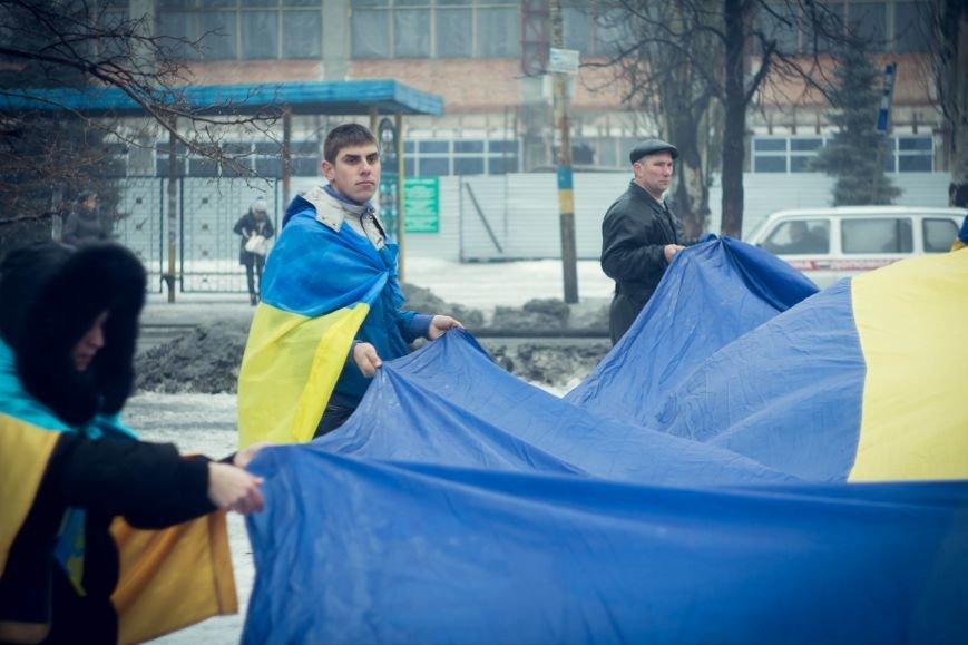 В Димитрове прошла акция «Восток и Запад – Вместе!», фото-10