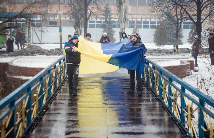 В Димитрове прошла акция «Восток и Запад – Вместе!», фото-2